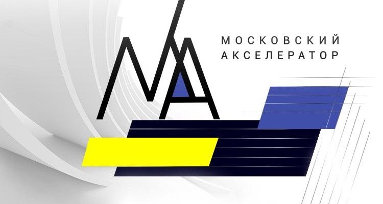 Сервисы CASHOFF в «Московском акселераторе»