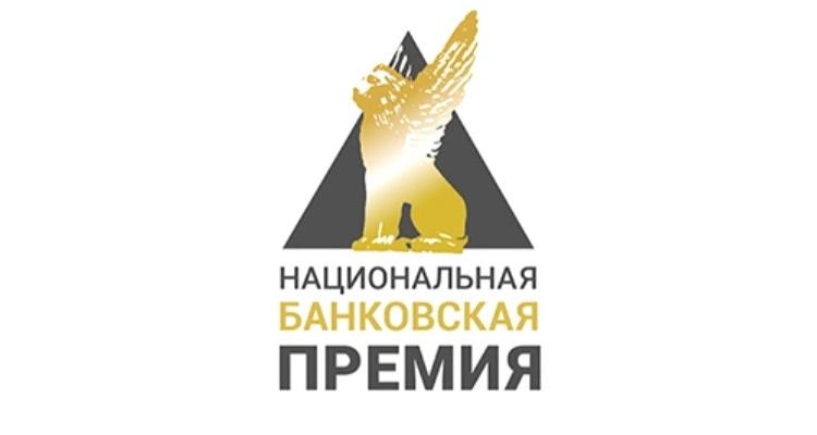 CASHOFF — номинант на Национальную банковскую премию