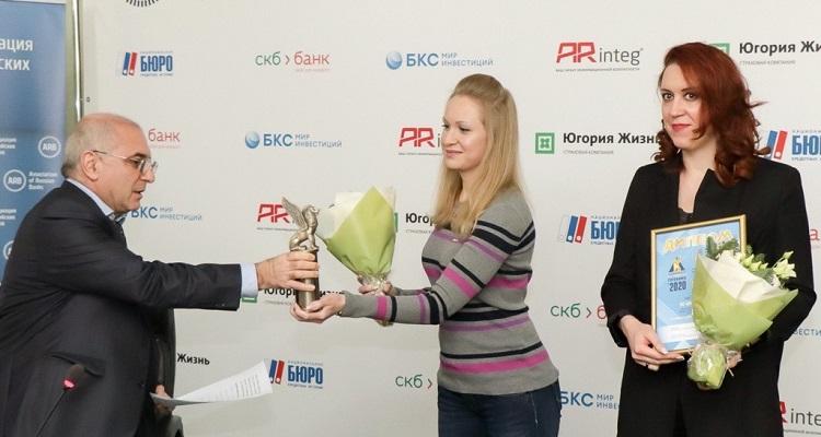 CASHOFF и SBI Банк стали победителями Национальной Банковской Премии 2020 в номинации «Банковский продукт»