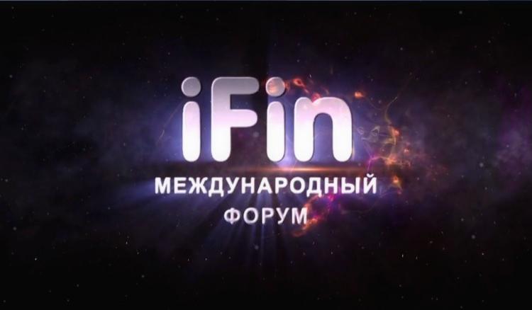 CASHOFF на iFin-2021 9-10 февраля